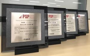 PSP_2018-2015