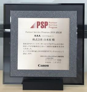 PSP_2018